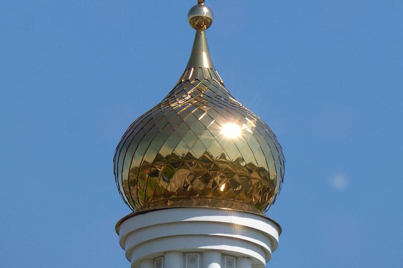 Купол в форме луковицы